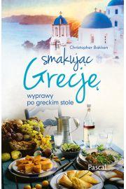 Smakując Grecję PASCAL