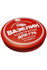 Wazelina kosmet. dla ust Nawilżenie i ochrona truskawkowa Fitocosmetic