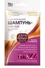Ultra wzmacniający szampon ANTI – AGE FIT Fitocosmetic