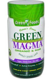 Green Magma 250 tabletek
