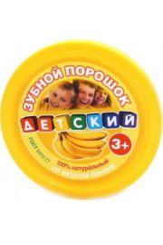 Proszek do zębów dla dzieci 3+ Banan FIT Fitocosmetic