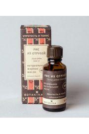 100% Naturalny kosmetyczny olejek z Otr�b�w Ry�owych BT BOTANIKA