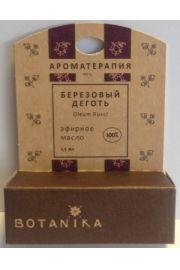 100% Naturalny olejek eteryczny Brzozowy dziegieć (Dziegieć) 1,5ml BT BOTANIKA