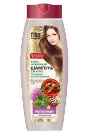 Szampon do włosów odbudowujący – łopianowy 450 ml – seria Fitokosmetyki