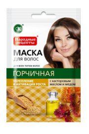 Gorczycowa maska do wł. olej rycynowy i miód aktywacja wzrostu Fitocosmetic