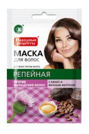 Naturalna łopianowa maska pomocna przy wypadaniu włosów FIT Fitocosmetic