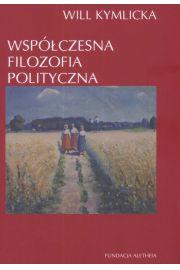 Współczesna filozofia polityczna