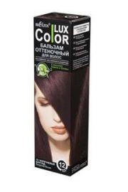 Odżywka koloryzująca do włosów ton 12 kol. brązowy burgund. B&V Belita & Vitex