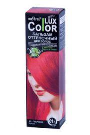 Odżywka koloryzująca do włosów - morela B&V Belita & Vitex