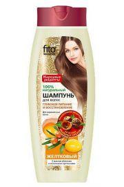 Szampon do włosów farbowanych – z żółtkiem 450 ml – seria Fitokosmetyki