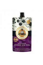 Masujący peeling do ciała - 5 olejków - Babcia Agafia
