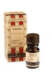 100% Naturalny olejek eteryczny Lawendowy (Lawenda) BT BOTANIKA