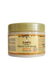 Odżywcza maska do włosów jajeczna 300 ml - Babcia Agafia