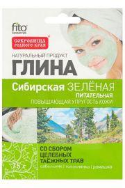 Zielona Glinka syberyjska, odżywcza, uzdrawiające zioła FIT Fitocosmetic