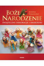 Boże narodzenie. świąteczne dekoracje I smakołyki br