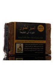 Tradycyjne syryjskie mydło Aleppo oliwkowo-laurowe SYR