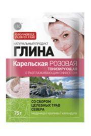 Różowa Glinka, Karelska-Tonizująca FIT Fitocosmetic