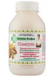Regeneracyjny szampon do w�os�w farbowanych 300 ml - Apteczka Babci Agafii