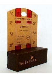 100% Naturalny olejek eteryczny Cytrusowy (Cytrus)1,5ml BT BOTANIKA