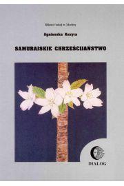 Samurajskie chrześciajństwo