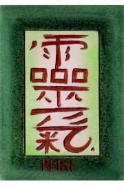 Starochiński tradycyjny symbol Reiki