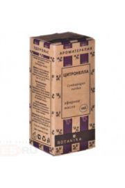 100% Naturalny olejek eteryczny Trawa cytrynowa (Trawa cytrynowa) BT BOTANIKA