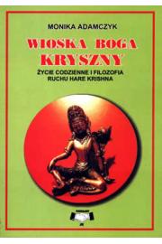 Wioska Boga Kryszny - Monika Adamczyk