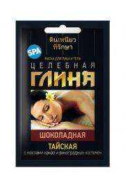 Czekoladowa Glinka-maseczka Tajska do twarzy i ciała FIT Fitocosmetic