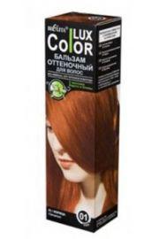 Odżywka koloryzująca do włosów ton 01 kol. cynamon B&V Belita & Vitex