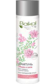 Szampon Objętość I Siła 280 Ml - Baikal Herbals - Agafi