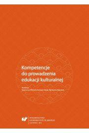 Kompetencje do prowadzenia edukacji kulturalnej