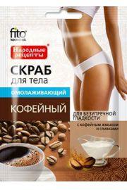 Peeling do ciała cukrowo-kawowy FIT Fitocosmetic