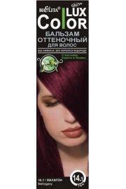 Odżywka koloryzująca do włosów ton 14.1 kol. Mahoniowy. B&V Belita & Vitex