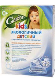 Ekologiczny proszek do prania dla niemowląt GARDEN ARNEST