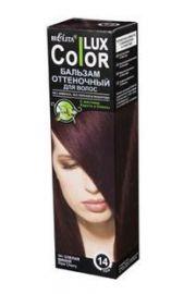 Odżywka koloryzująca do włosów ton 14 kol. dojrzała wiśnia. B&V Belita & Vitex
