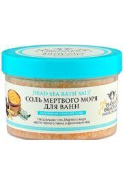 Sól z Morza Martwego – nawilżająca i odżywiająca PO Planeta Organica.