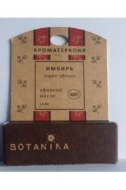 100% Naturalny olejek eteryczny Imbirowy (Imbir) 1,5ml BT BOTANIKA