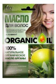 Naturalny organiczny olejek arganowy do włosów FIT Fitocosmetic