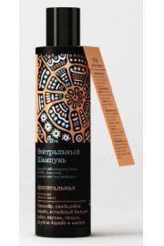 Naturalny Neutralny szampon do wrażliwej skóry głowy, podatnej na reakcje alergiczne BT BOTANIKA