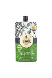 Peeling do cia�a brzozowy - g��bokie oczyszczenie 100 ml - Baabcia Agafia