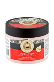 Amarantowe gęste masło do ciała. Kosmetyki rosyjskie Agafii. .