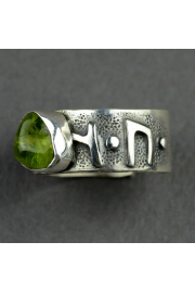 Pierścień obfitości FEHU z oliwinem nr. 27-28