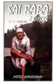 Sai Baba z Shirdi - S.P. Ruhela