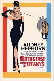 Audrey Hepburn �niadanie u Tiffanego - retro plakat
