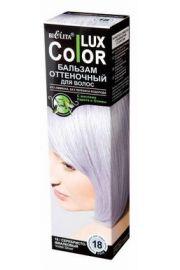 Odżywka koloryzująca do włosów ton 18 kol. Srebrno-fioletowy. B&V Belita & Vitex