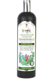 Szampon nr 2 na brzozowym propolisie 550 ml - Babcia Agafia