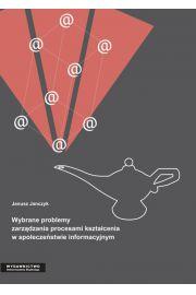 Wybrane problemy zarządzania procesami kształcenia w społeczeństwie informacyjnym