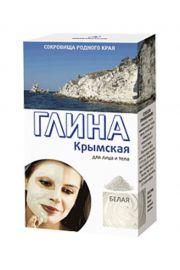 Naturalna Oczyszczająca Biała Glinka kosmetyczna - na trądzik. Fitocosmetic