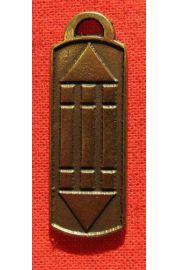 Znak Atlantów - amulet chroniący przed wszelkimi nieszczęściami