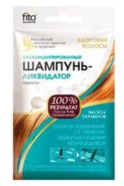 BIO szampon przeciwłupieżowy FIT Fitocosmetic